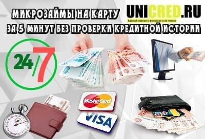 кредитный калькулятор россельхозбанка потребительский кредит 2020 рассчитать на 5 лет